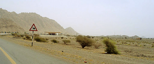 Gas station in Oman
